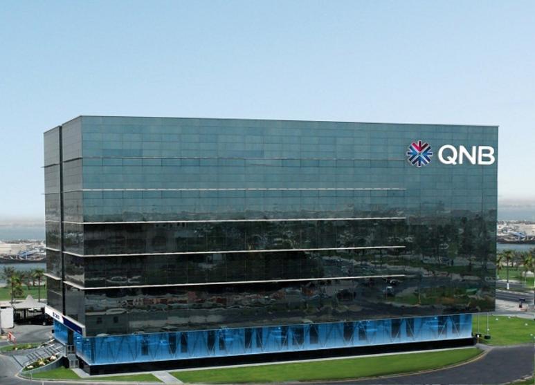 نمو أرباح مجموعة QNB القطرية بنسبة 6% في 9 أشهر