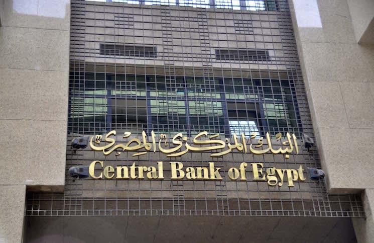تراجع العجز الكلي لموازنة مصر إلى 7.8 بالمائة خلال 11 شهر