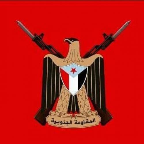 المقاومة الجنوبية بعدن تعلن موقفها من تواجد طارق صالح وتطلق تحذيرا شديد اللهجة للشرعية