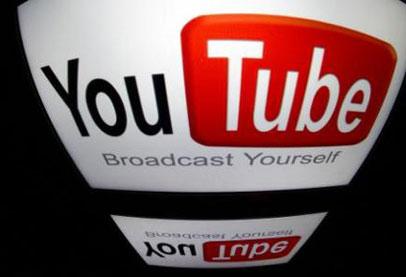 «يوتيوب» تطلق خاصية المتصفح المتخفي